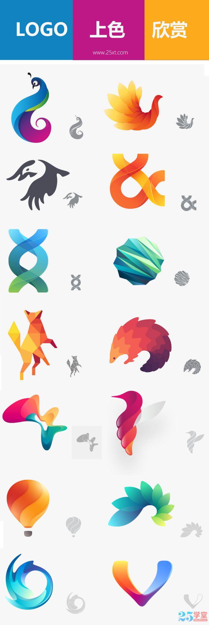 logo-色彩魔力第二讲