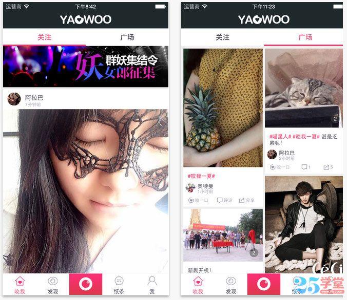 Yaowoo22