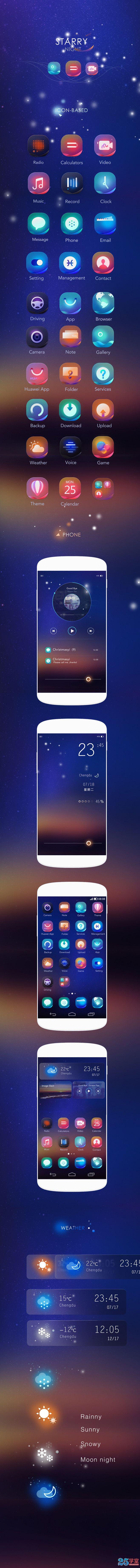 安卓手机主题界面设计欣赏3