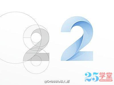 数字logo设计