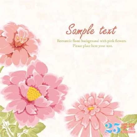 高质精美花朵设计素材