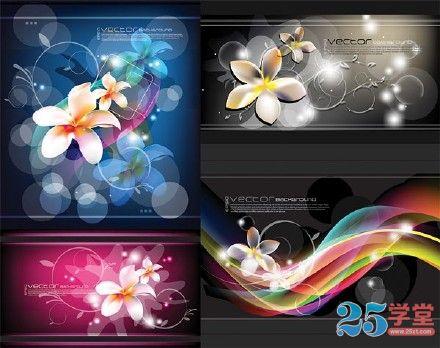 高质精美花朵设计素材5