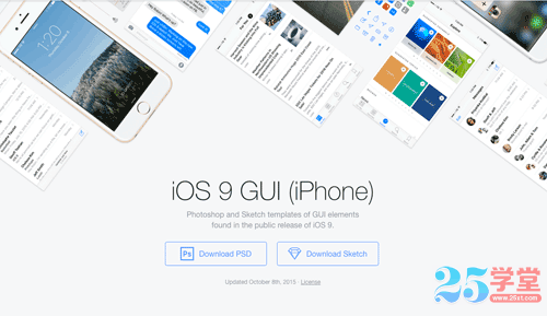 ios9 gui iphone全套ui设计模板psd+sketch