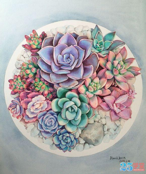 Fleshy watercolor painting 1222