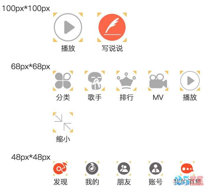 APP-图标3