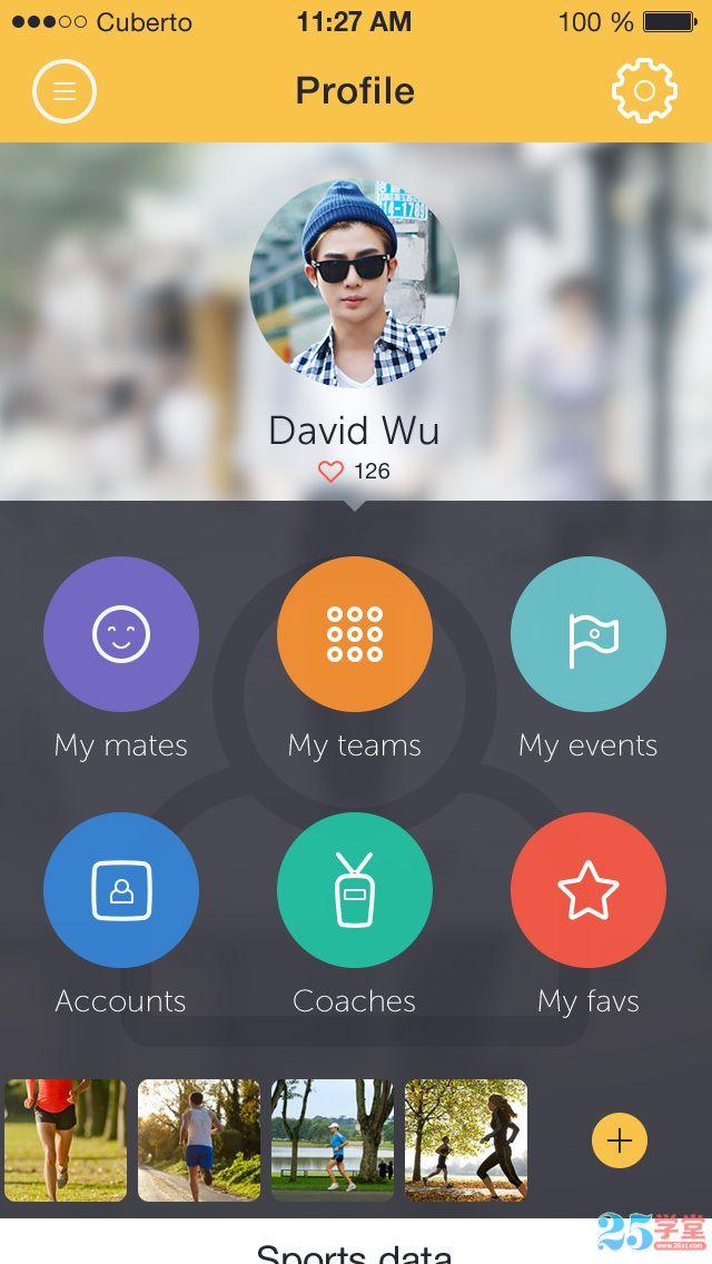 app宫格设计