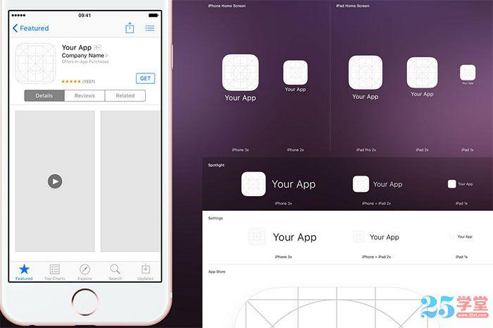 Ios-9-app-icon-template2
