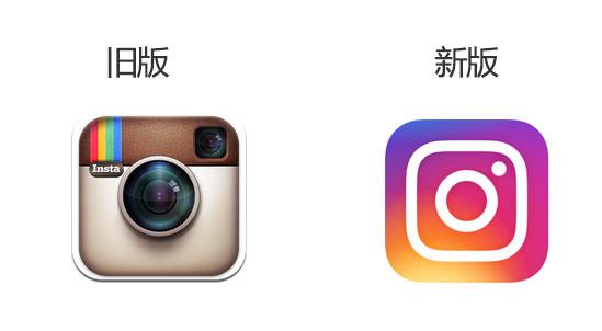 Instagram新旧APP图标对比