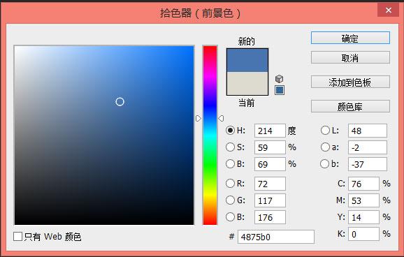 色彩规范当中的RGB模式