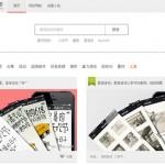 三个H5案例分享酷站分享,H5爱好者的福利