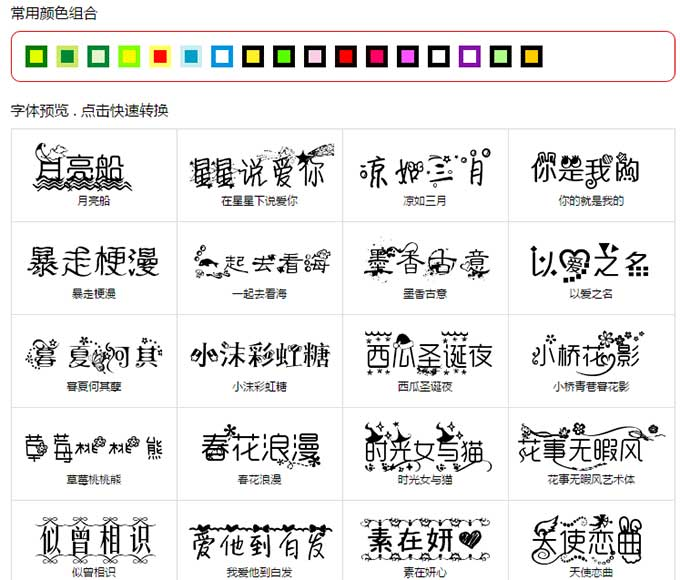 Online font converter tool