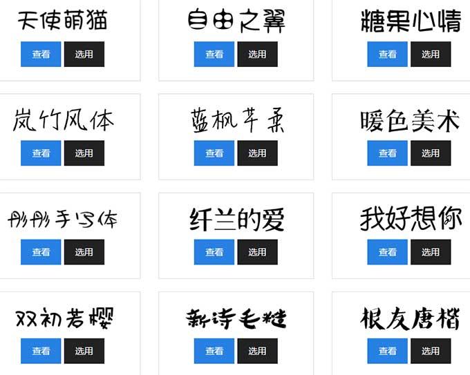 Online font converter tool qt86