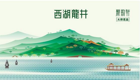 西湖龙井视觉设计
