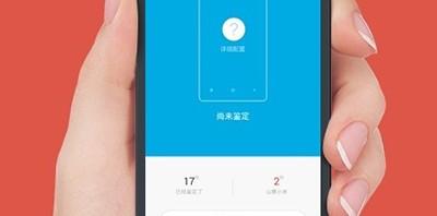 app的功能性设计2