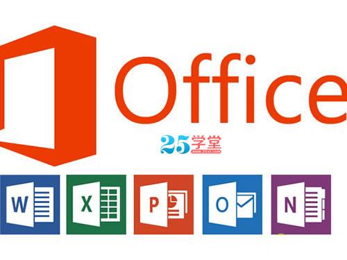office-产品经理软件