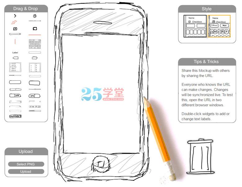 最快捷的APP原型草图涂鸦风格的设计工具