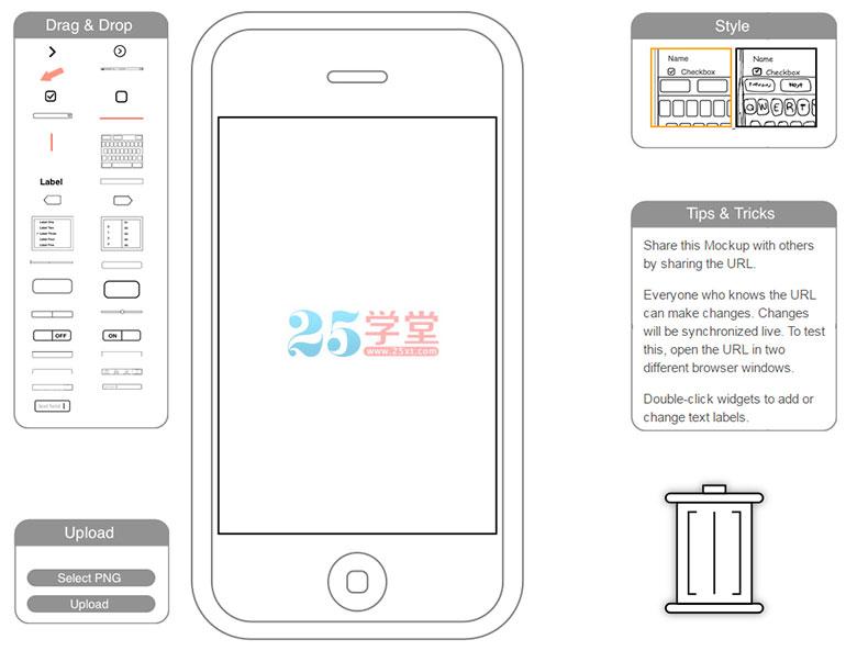 最快捷的APP原型草图设计工具