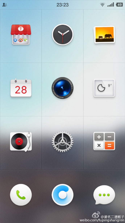 锤子手机UI界面设计4