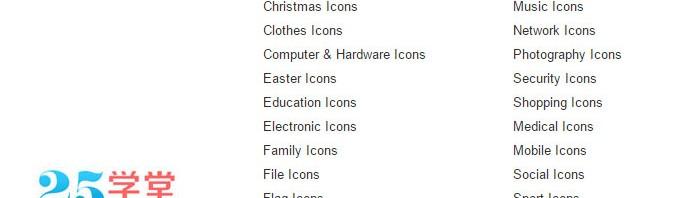 iconsfind图标分类
