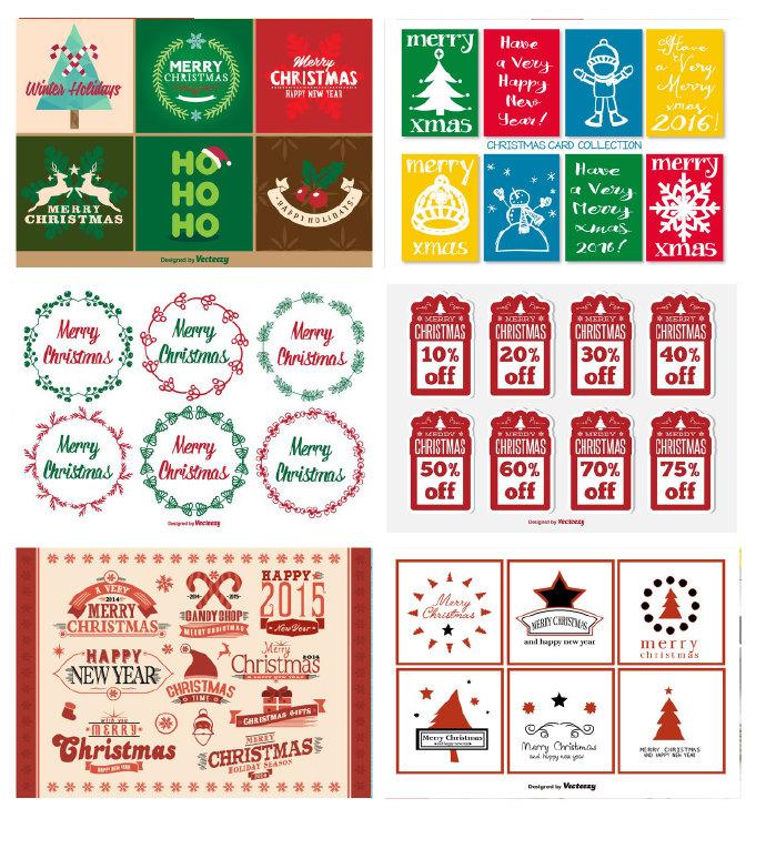 圣诞素材2