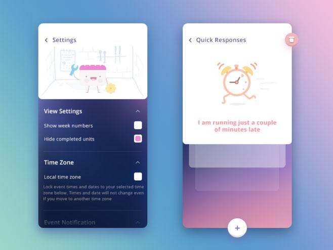 立体居中展示的app交互设计