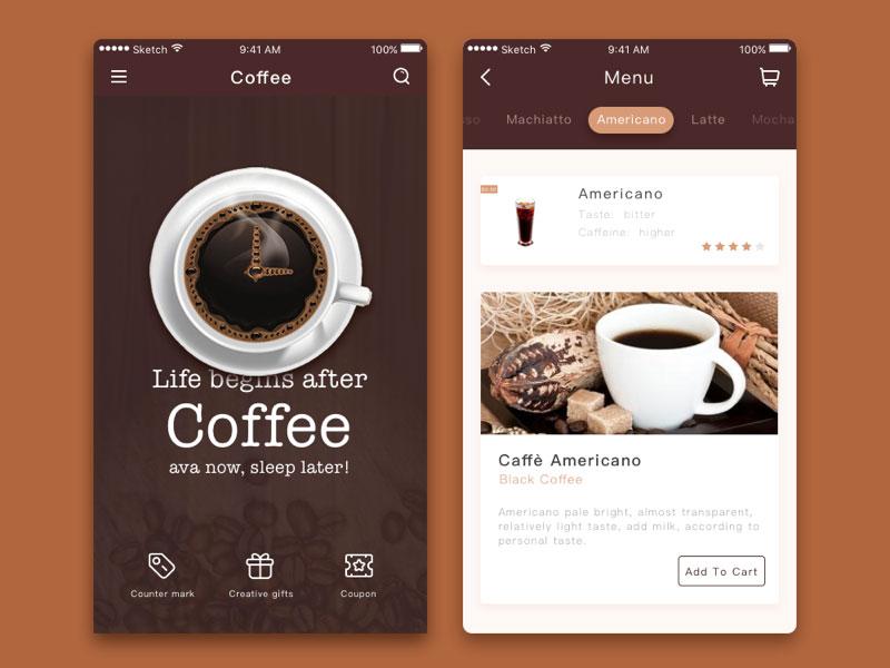 app咖啡界面设计
