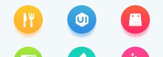 app常用的按钮导航设计
