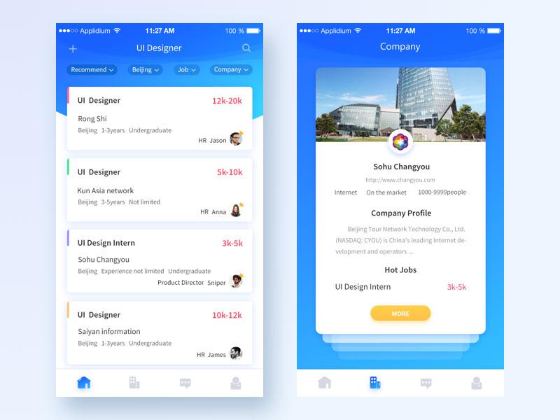 app视觉设计xins