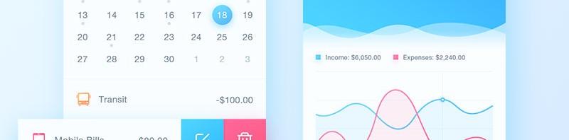app-日历界面设计