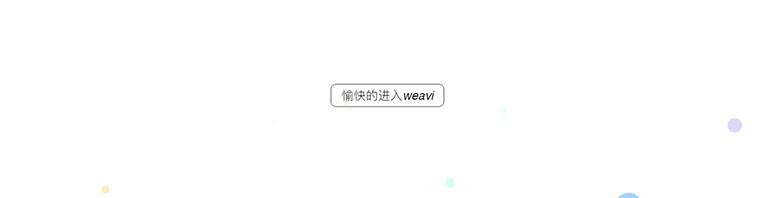 weavi