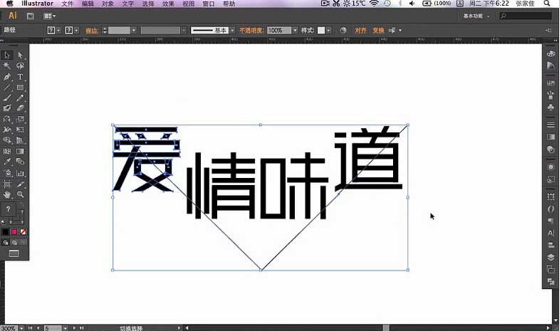 字体图形化设计案例