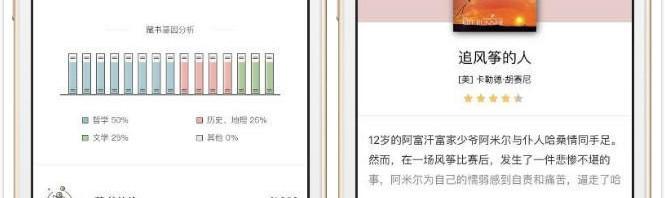 %e6%9e%81%e7%ae%80%e9%98%85%e8%af%bb%e7%9a%84app