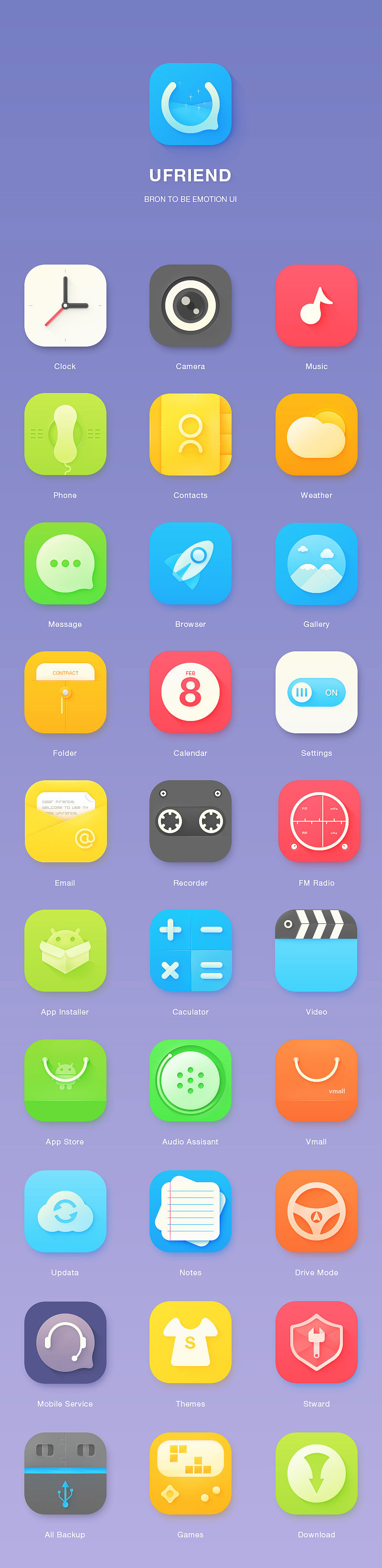 A very beautiful and comfortable APP theme icon interface design 2