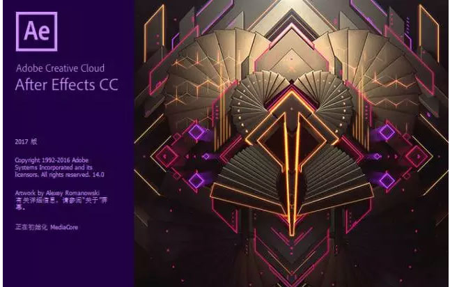 Adobe-After-Effects-动效设计软件