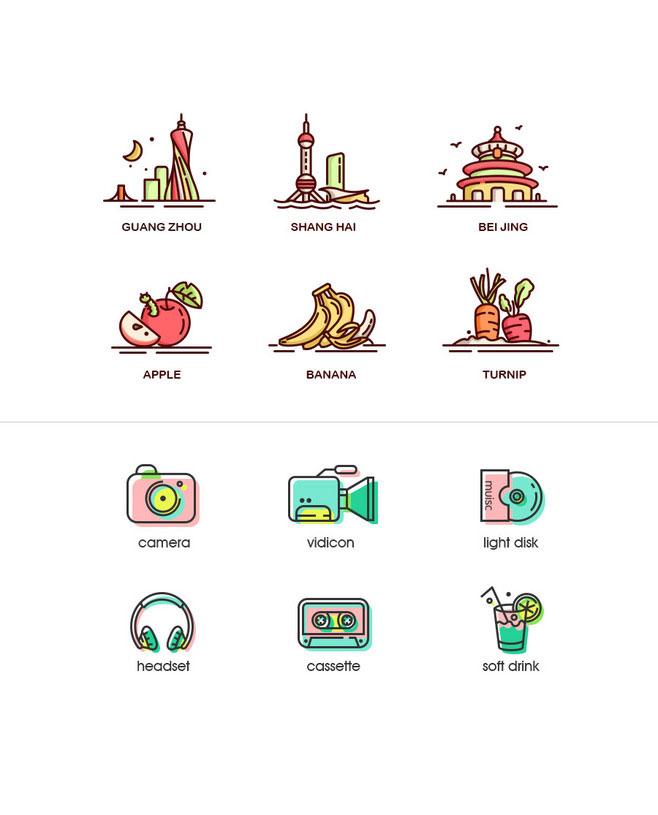 个性插画app图标设计欣赏