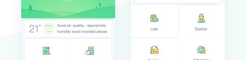 怡呼吸重设计UI界面设计欣赏