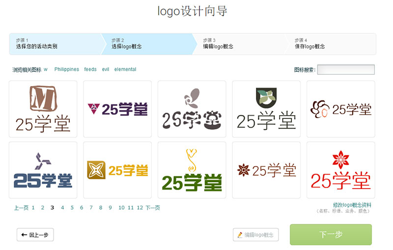 Logaster online design logo