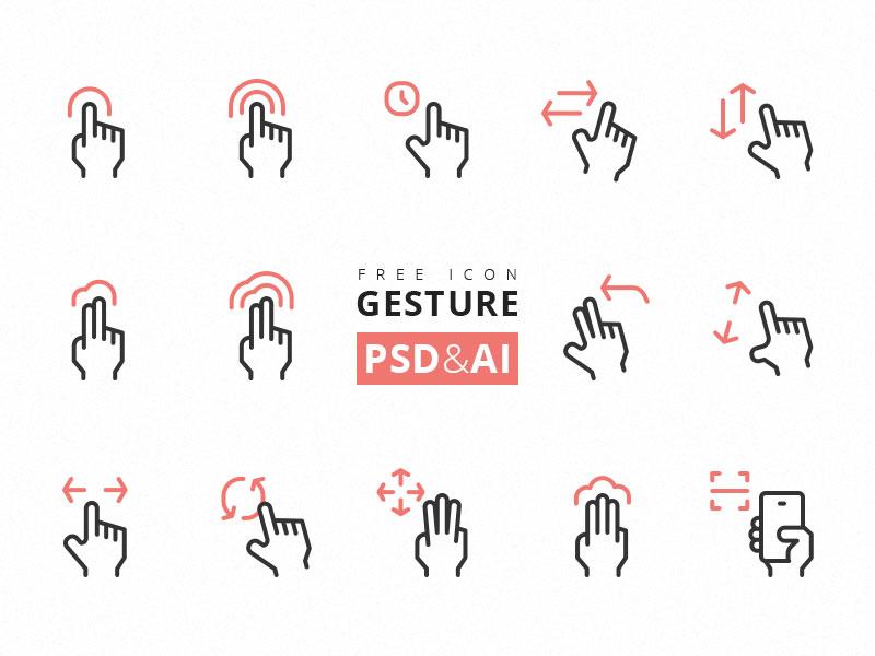 一套免费手势UI图标素材下载