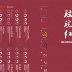 厉害了,中国传统色彩就是这么美得不可方物