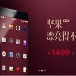 2017年锤子坚果pro手机新品发布会视频完整版