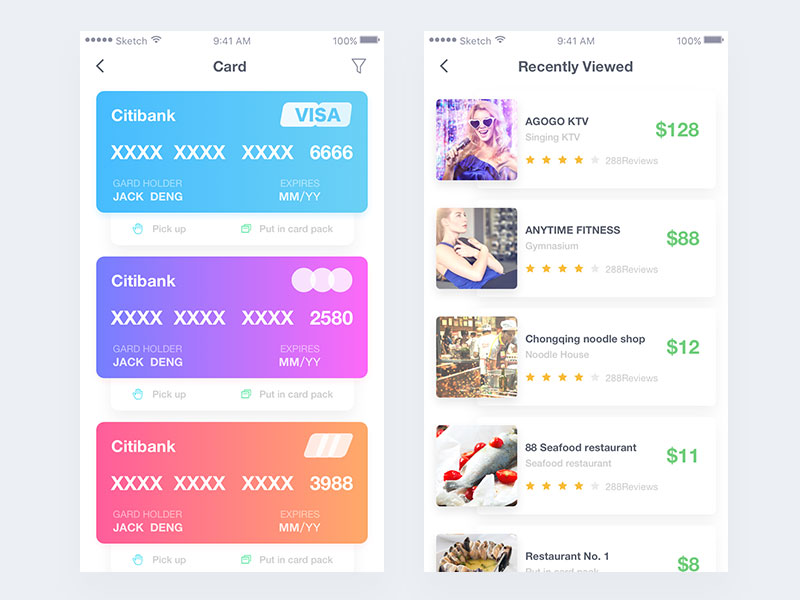 银行卡的界面管理设计