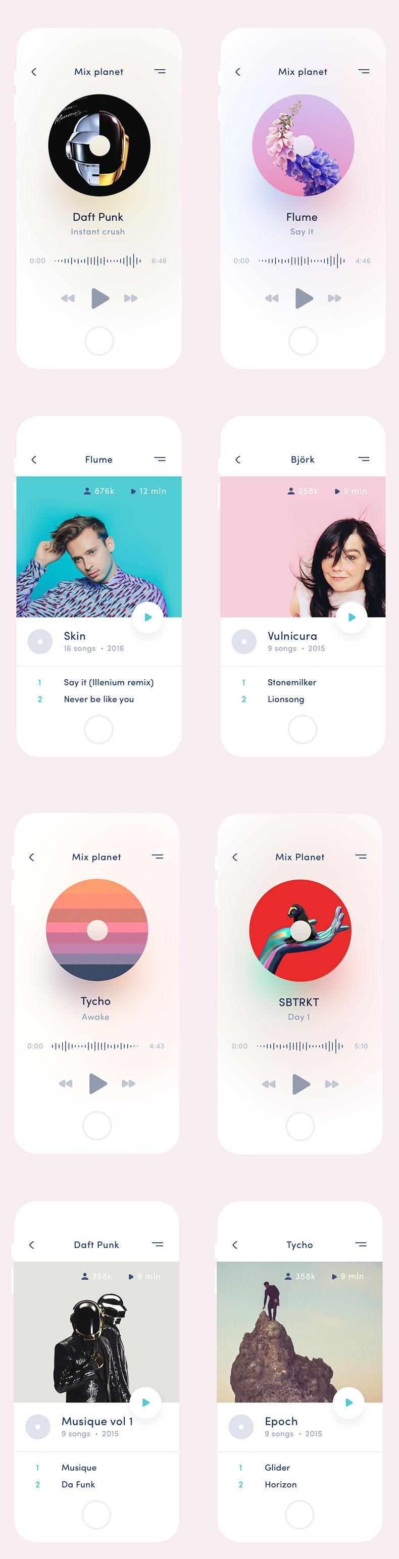 音乐app播放界面