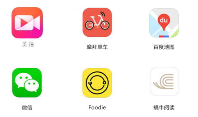 app-logo设计套路3