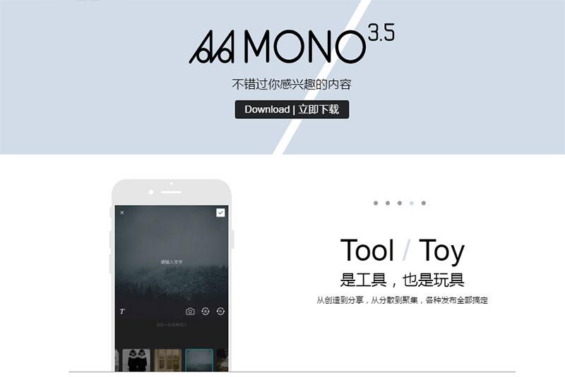mono-APP