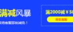 【图解】香港服务器CN2专线就是快,ping值稳定30ms