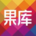 页面设计感不错的电商app推荐:果库APP