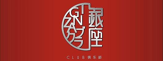 整套logo设计的推演过程6
