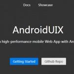 2款webAPP UI 前端框架推荐:AndroidUIX和Ant Design Mobile