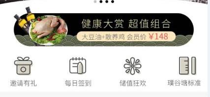 app首页设计作品