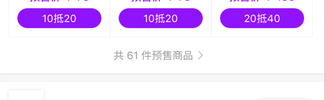 QQ图片20171021180333